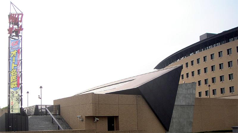 川口オート施設