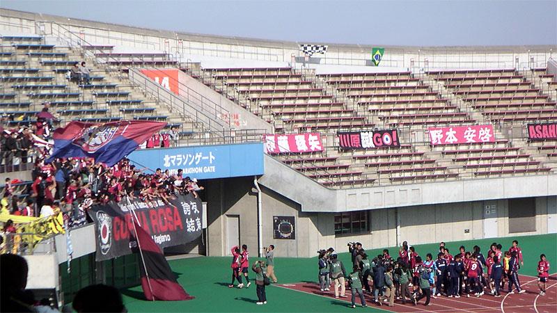 熊谷スポーツ文化公園陸上競技ファジアーノ岡山