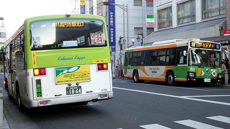 赤31系統高円寺北口行き