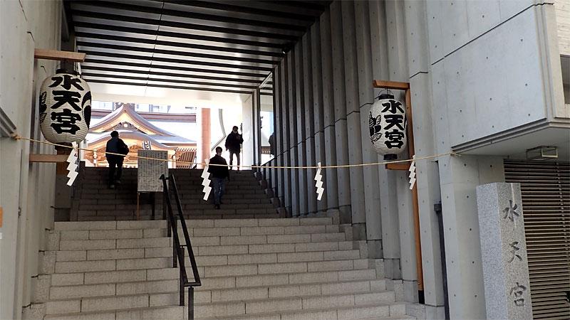 東京水天宮参道入り口
