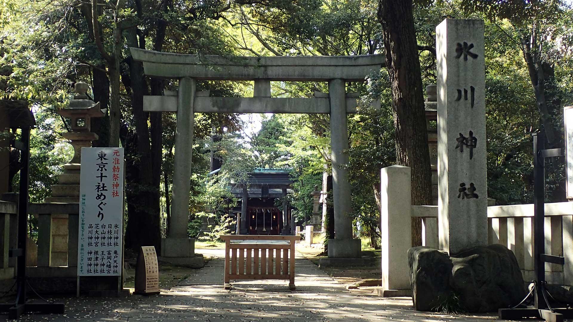 赤坂氷川神社参道