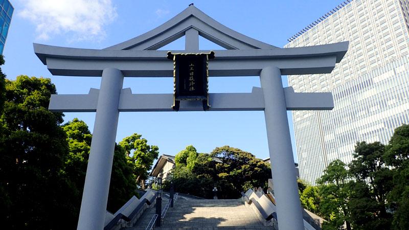 日枝神社裏参道