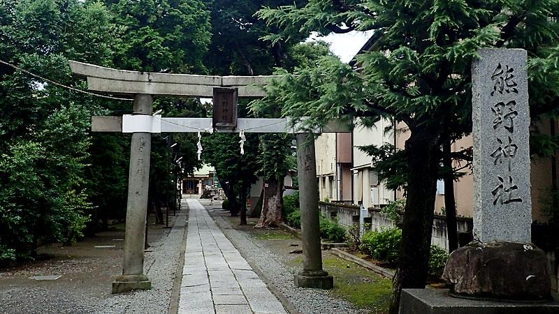 熊野神社(北区)