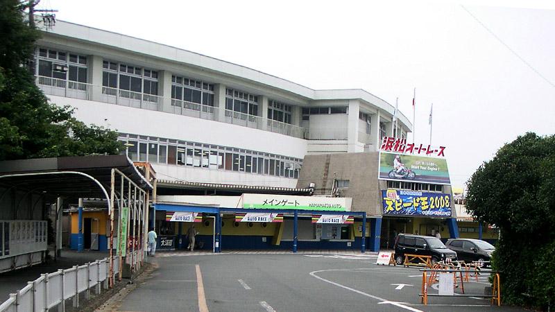 浜松オート入口