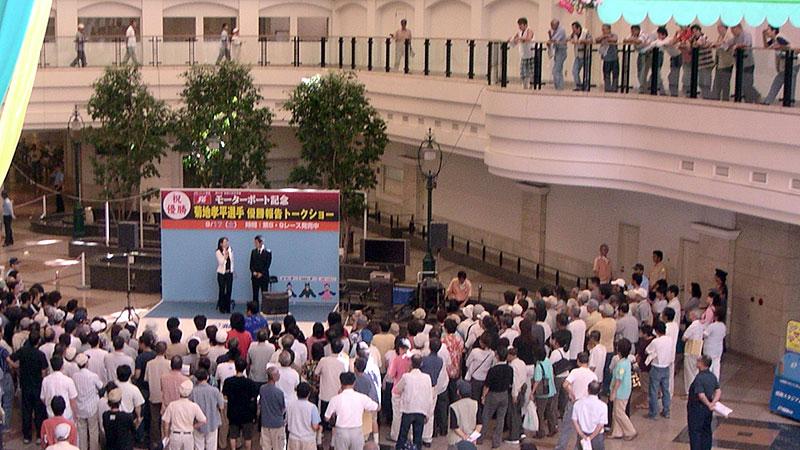 浜名湖競艇イベントスペース