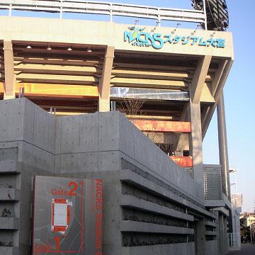 NACK5スタジアムの外観