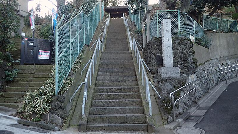 稲付城跡入口