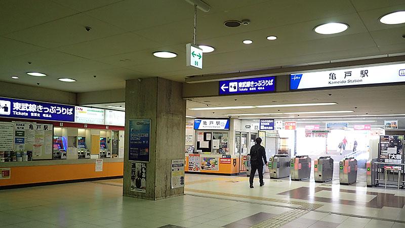 東武亀戸駅