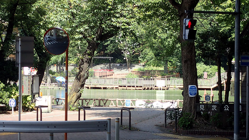 見次公園南側入口