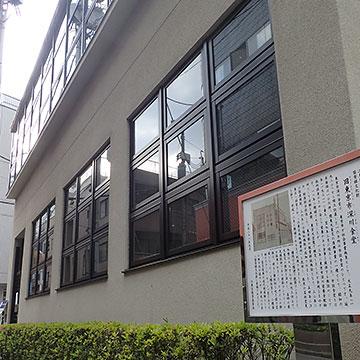 旧東京市深川食堂