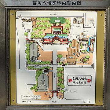 富岡八幡宮案内図
