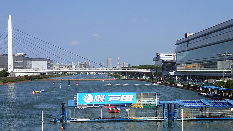 戸田競艇場全景