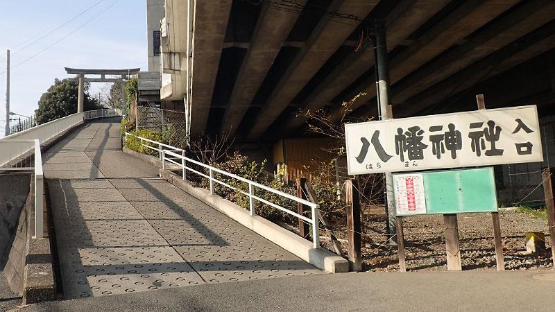 赤羽八幡神社参道