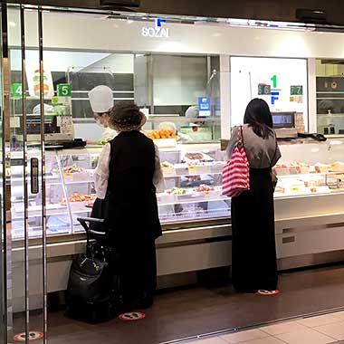 赤羽駅エキュート惣菜