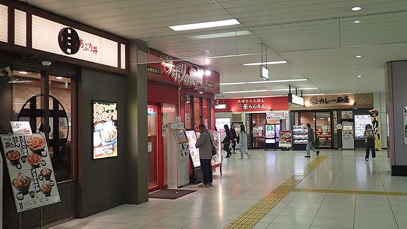 赤羽駅南口ショップ