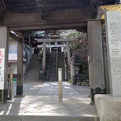王子稲荷神社鳥居