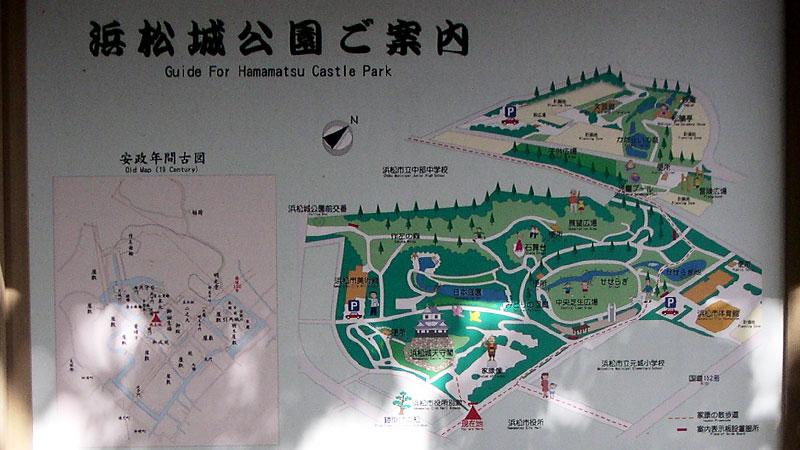 浜松城公園案内板
