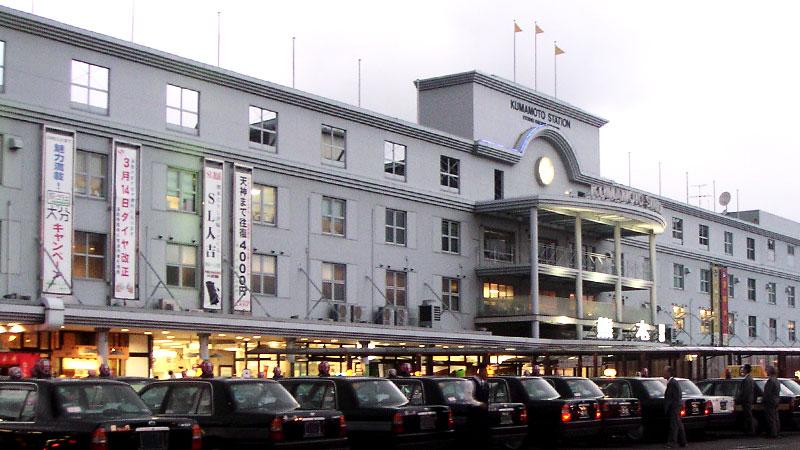 熊本駅旧駅舎