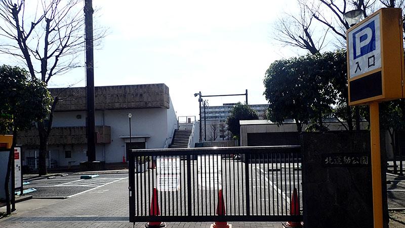 北区北運動場入口