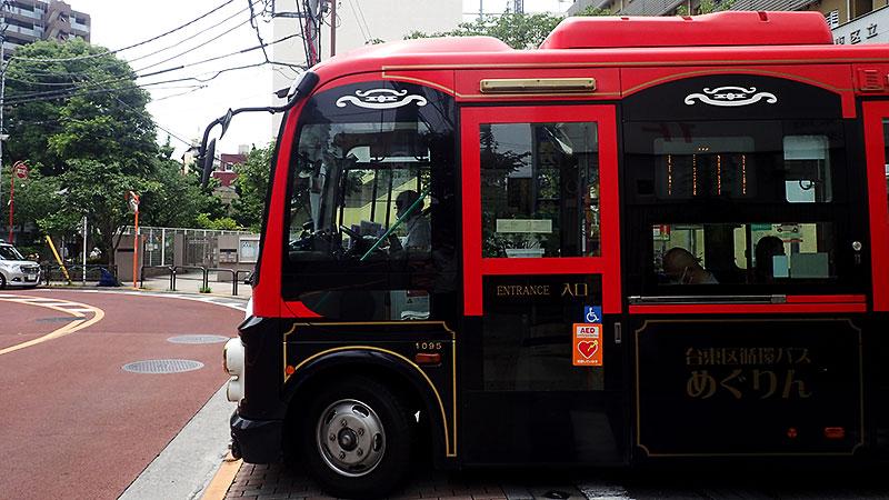 台東区循環バス「めぐりん」